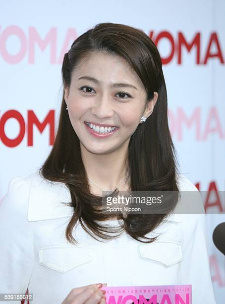 Anchor / TV personality Mao Kobayashi attends the Nikkei Woman PR event on April 4 2008 in Tokyo Japan