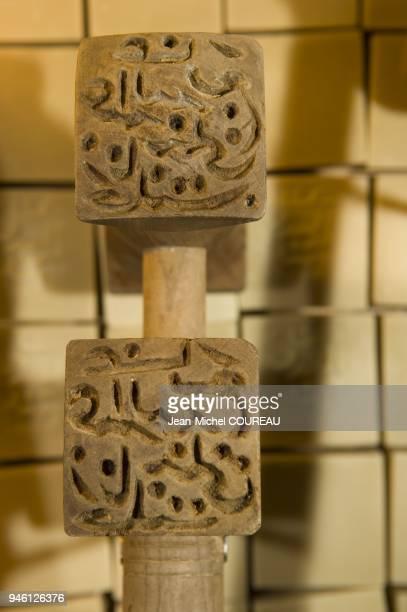 Ancien Khan Al Saboun construit au XIII sicle puis adapt au XIX sicle pour la fabrication du savon Il est situ dans le souk de la vieille ville de...