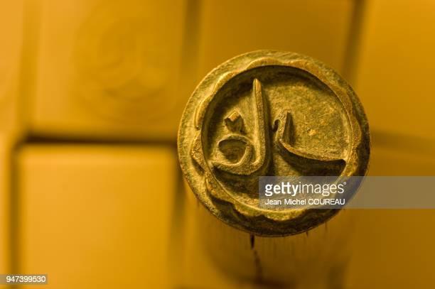 Ancien Khan Al Saboun construit au XIII siècle puis adapté au XIX siècle pour la fabrication du savon Il est situé dans le souk de la vieille ville...