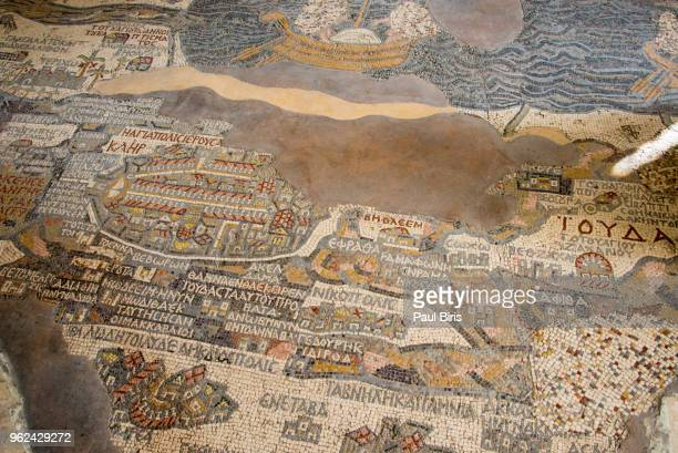 ancient 6th century map jerusalem mosaic, saint george greek orthodox church, madaba, jordan - byzantine stock photos and pictures