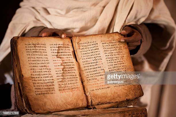 ancient books in an orthodox monastery, tigray, ethiopia - orthodox church stock pictures, royalty-free photos & images
