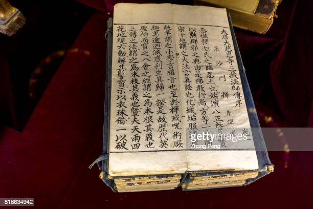 XI'AN SHAANXI PROVINCE CHINA Ancient Buddhist scriptures took back from India by the famous monk Xuan Zang in Tang Dynasty now preserved in the...