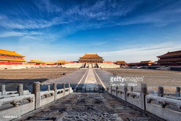 ancient buildings in forbidden city, beijing, china - peking stock-fotos und bilder