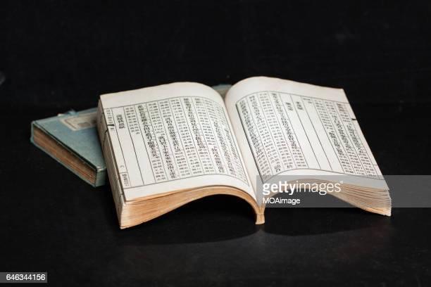 ancient chinese books - 古書 ストックフォトと画像