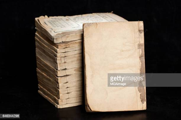 ancient chinese books - old book stock photos and pictures