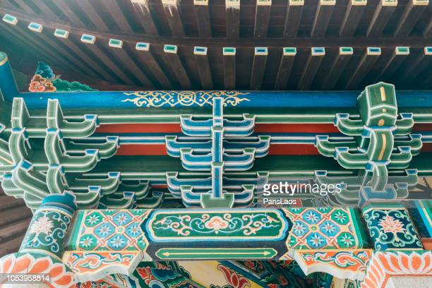 ancient Chinese temple architecture