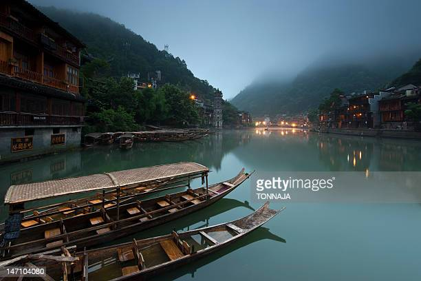 Ancient city of Fenghuang