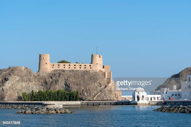 Ancient coastal defence forts protecting Old Muscat (Mutrah) in Oman from naval invasion