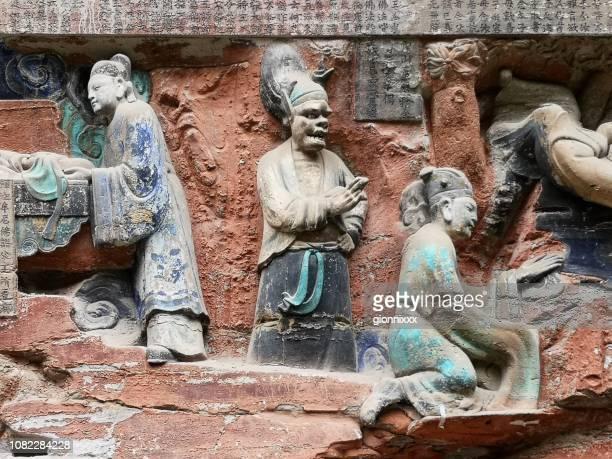 ancient dazu rock carvings, chongqing, china - dazu rock carvings stock photos and pictures