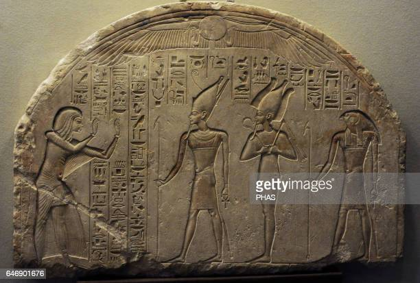 Ancient Egypt Stele of Haremheb head of the Army to reign Tutankhamen The deceased adoring three gods Limestone 14th13th century BC New Kigndom...