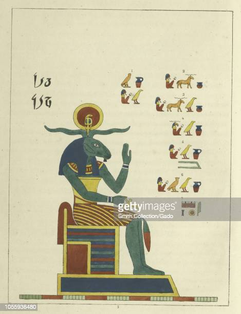 Ancient Egyptian god Amun sitting on his throne and holding the ankh the champion of the poor and troubled illustration from the book 'Pantheon...
