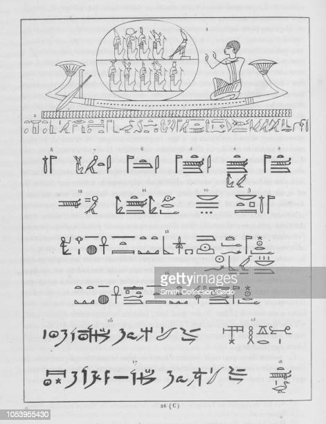 Ancient Egyptian hieroglyphics dedicated to the god Atum the finisher of the world the deities and all things being made of his flesh illustration...