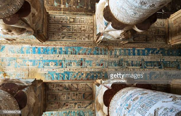 ancient egyptian hieroglyphs and carved paintings on the ceiling of the temple of hathor in dendera, egypt - karnak fotografías e imágenes de stock