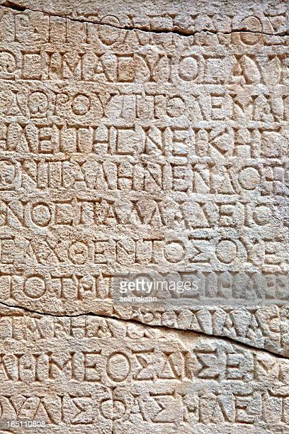 Ancient Greek Inscription on Stone Wall in City of Phaselis