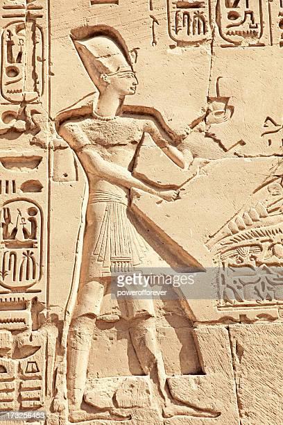 Ancienne Hiéroglyphe
