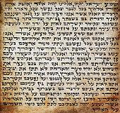 Ancient mezuzah