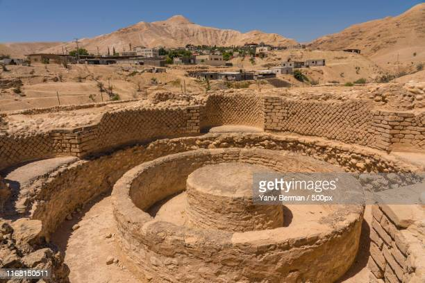 ancient roman bath in jericho - jericho stock photos and pictures