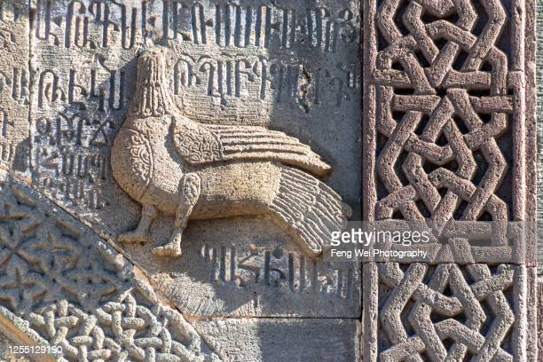 ancient stone relief, geghard monastery, goght, kotayk province, armenia - bas relief stock pictures, royalty-free photos & images