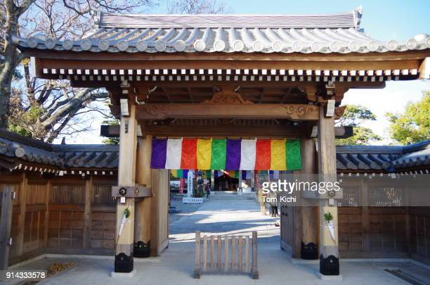 ancient temple to be able to cure cancer 'muryo-ji' - invocation stock photos and pictures