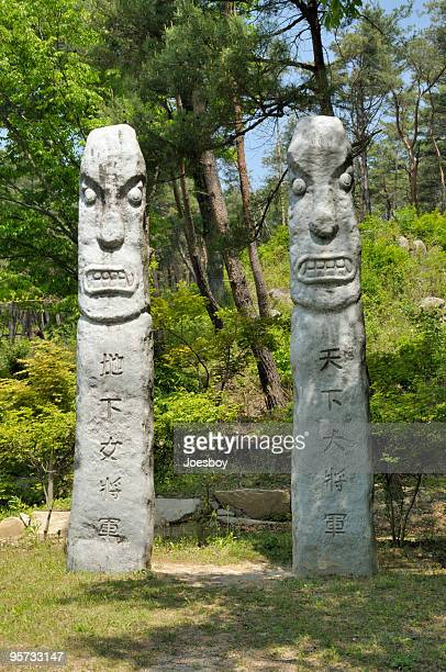 Ancient Tongdosa Memorial Statues