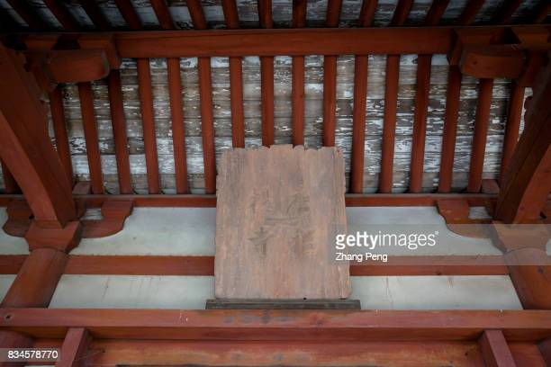 Ancient wooden tablets with the temple name inscribed in Chinese calligraphy Located in suburb of Nara city Toshodaiji Temple designed and built by...