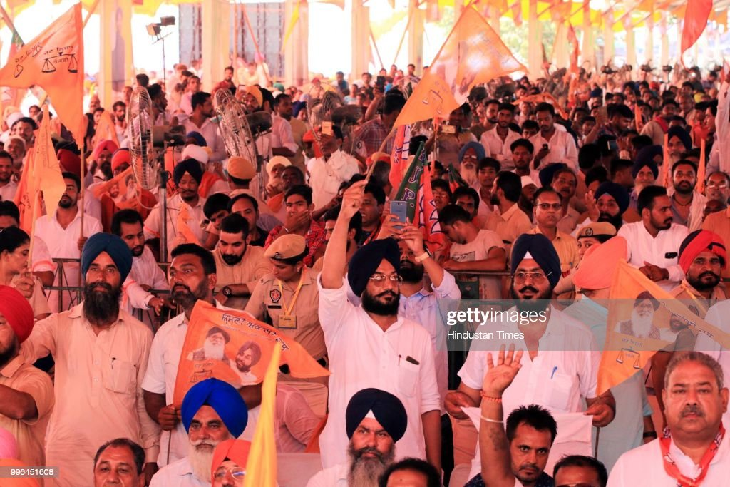 SAD and BJP workers during `thanksgiving` rally of farmers at Malout in Muktsar on July 11 2018 near Bhatinda India Prime Minister Narendra Modi...
