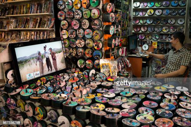 CD and DVD store Dohuk which dates back to 2500 years ago surrounded by the Shandikha and Spi mountain ranges and due to its history geographical...