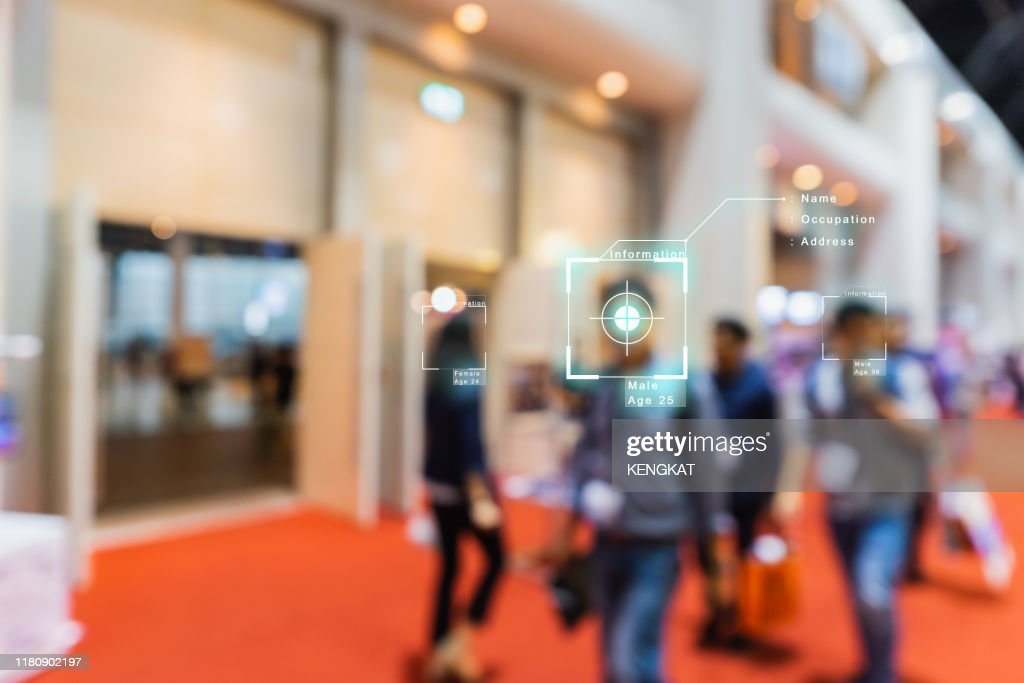 AI (artificial intelligence) and face recognition concept : Stock Photo