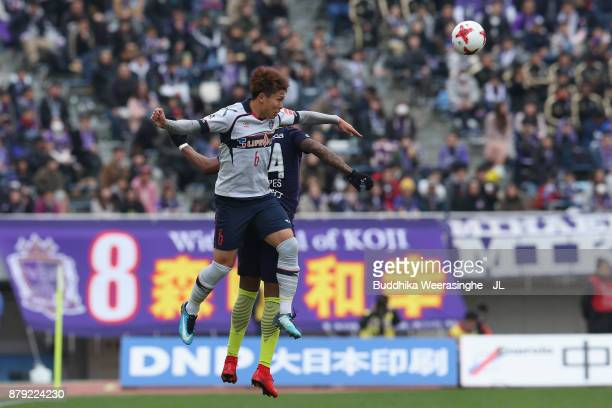 Anderson Lopes of Sanfrecce Hiroshima and Kosuke Ota of FC Tokyo compete for the ball during the JLeague J1 match between Sanfrecce Hiroshima and FC...