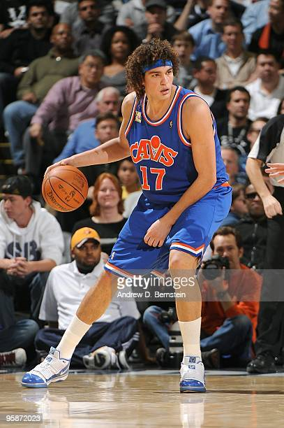 Anderson Varejao of the Cleveland Cavaliers moves the ball to the basket during the game against the Golden State Warriors on January 11 2010 at...
