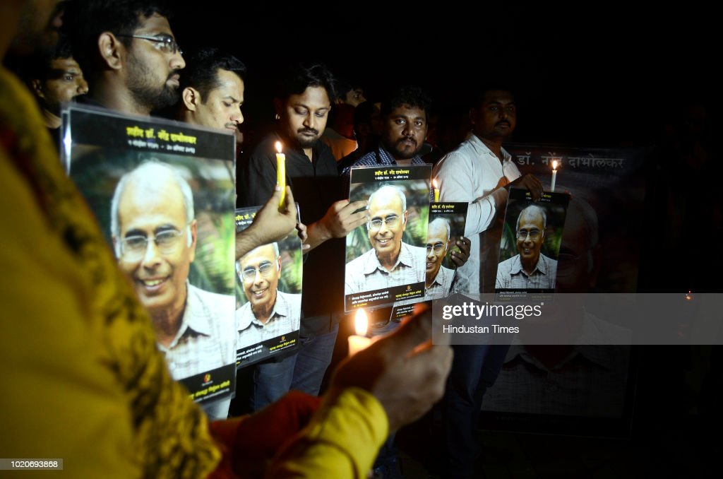 5th Death Anniversary Of Dr Narendra Dabholkar