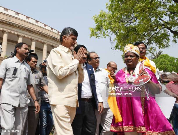 Andhra Pradesh Chief Minister N Chandrababu Naidu as he arrives to attend his party TDP leaders protest for demanding special status for the state of...