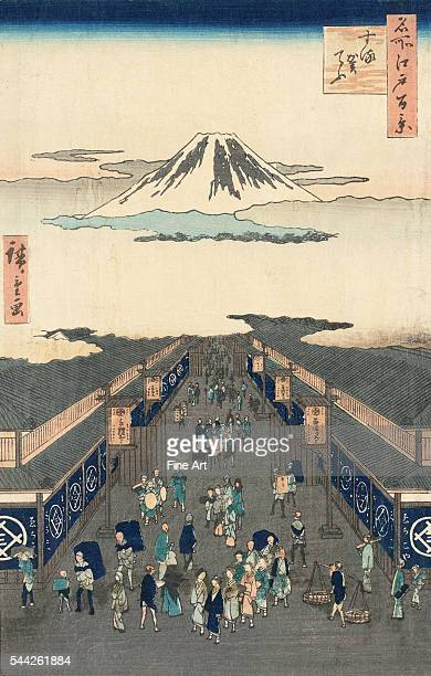 Ando Hiroshige 17971858 Date Created/Published 1856 Color woodblock print 338 x 216 cm From the series Meisho edo hyakkei 100 famous views of Edo