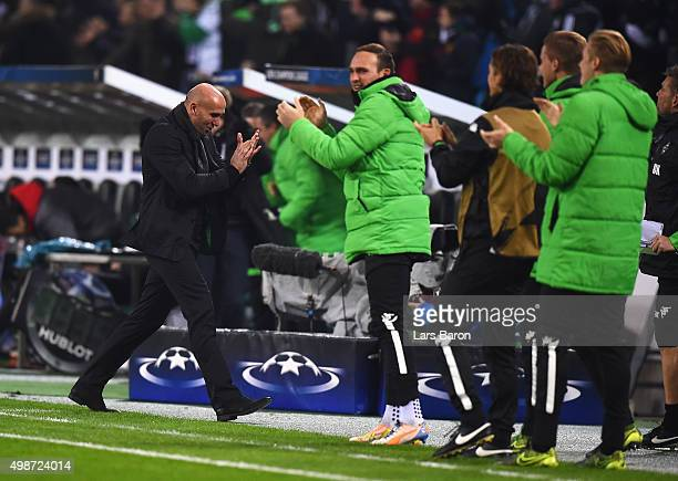 Andre Schubert head coach of Borussia Moenchengladbach celebrates as Lars Stindl of Borussia Moenchengladbach scores their first goal during the UEFA...