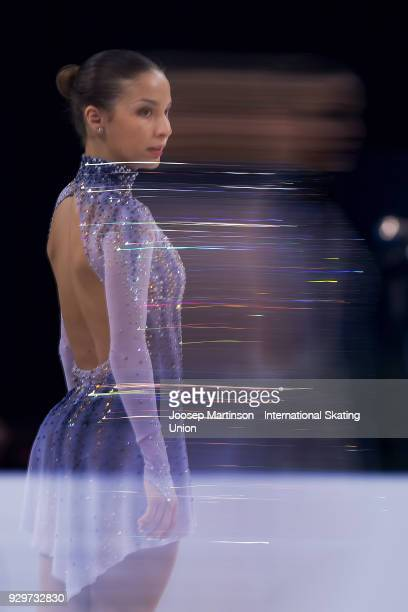 Andrea Montesinos Cantu of Mexico competes in the Junior Ladies Short Program during the World Junior Figure Skating Championships at Arena Armeec on...