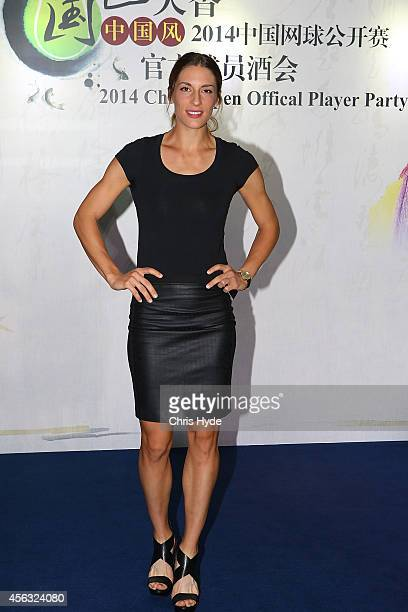 Andrea Petkovic arrives at the China Open Player Party at the InterContinental hotel on September 29 2014 in Beijing China