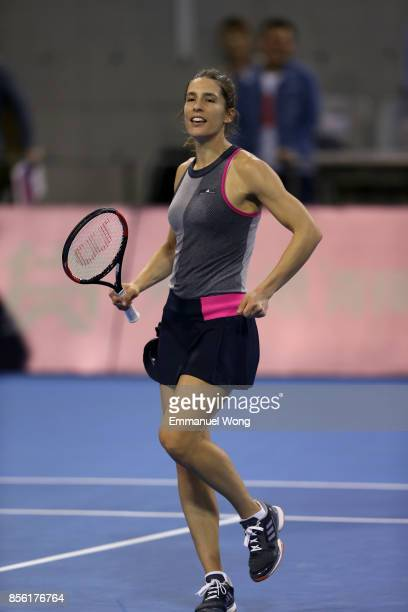 Andrea Petkovic of Germany celebrates after wining the match against Kiki Bertens of Netherlands on day two of the 2017 China Open at the China...