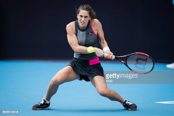 Andrea Petkovic of Germany reacts against Beatriz Haddad Maia of Brazil during Women's singles qualification match of 2017 China Open at National...
