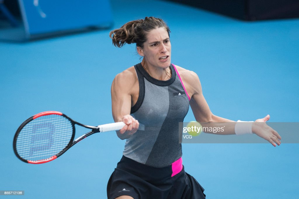 Andrea Petkovic of Germany reacts against Beatriz Haddad Maia of Brazil during Women's singles qualification match of 2017 China Open at National Tennis Center on September 29, 2017 in Beijing, China.