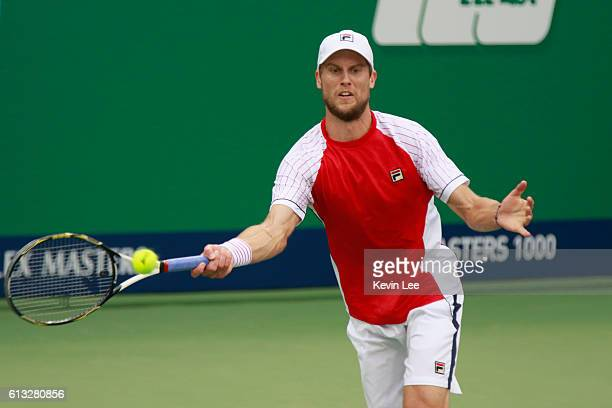 Andrea Seppi of Italy returns a shot to Taylor Fritz of United States at a Qualifying match of ATP Shanghai Rolex Masters 2016 at Qi Zhong Tennis...