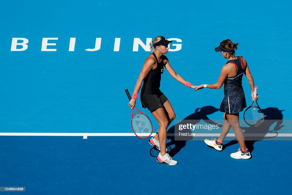 2018 China Open - Day 9 : News Photo