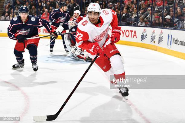 Andreas Athanasiou of the Detroit Red Wings skates against the Columbus Blue Jackets on March 9 2018 at Nationwide Arena in Columbus Ohio