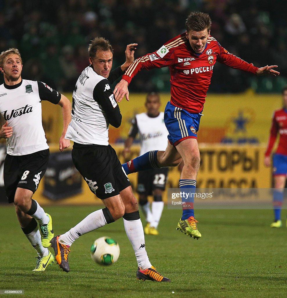 FC Krasnodar v PFC CSKA Moscow - Russian Premier League