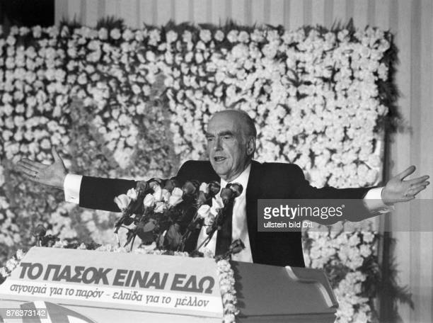 Andreas Papandreou Greek politician