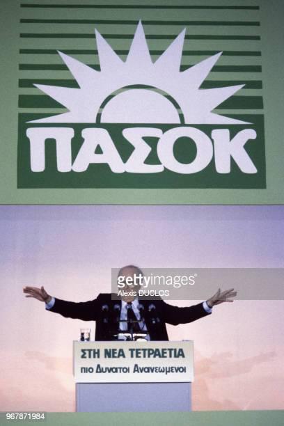 Andreas Papandreou lors de la campagne pour les législatives le 26 mai 1985 Grèce