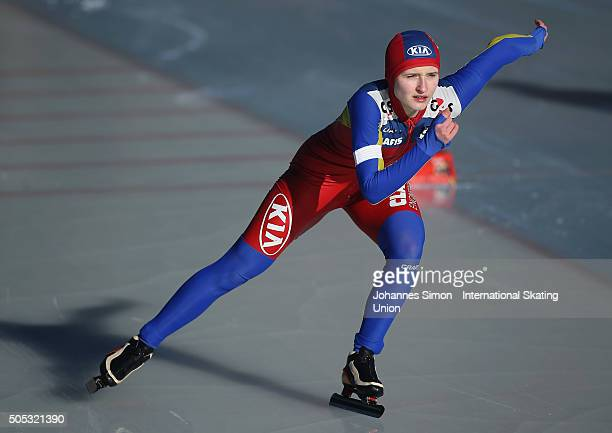 Andreea Haldan of Romania competes in the ladies 500 m heats during day 1 of ISU speed skating junior world cup at ice rink Pine stadium on January...