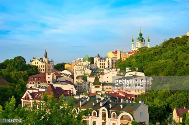 andreevsky descent, kiev, ukraine - kiev stock pictures, royalty-free photos & images