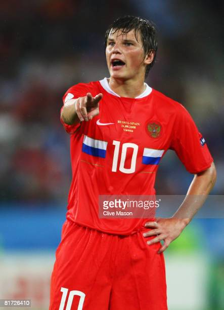 Andrei Arshavin of Russia during the UEFA EURO 2008 Semi Final match between Russia and Spain at Ernst Happel Stadion on June 26, 2008 in Vienna,...
