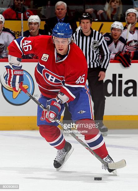 Andrei Kostitsyn of the Montreal Canadiens stickhandles the puck against the Columbus Blue Jackets at the Bell Centre on February 23 2008 in Montreal...