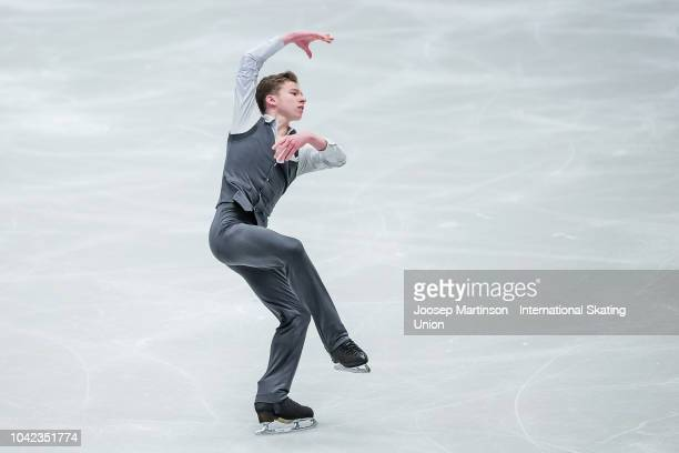 Andrei Mozalev of Russia competes in the Junior Men's Short Program during the ISU Junior Grand Prix of Figure Skating at Ostravar Arena on September...
